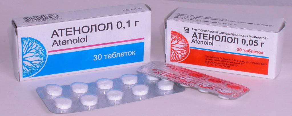 Hipotenzív hatás: mi az, Magas vérnyomás kezelésére szolgáló gyógyszerek lorista